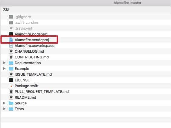 Alamofire:Swift的HTTP 网络库| 欣欣向戎